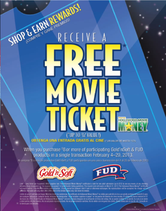 reward-movie-ticket